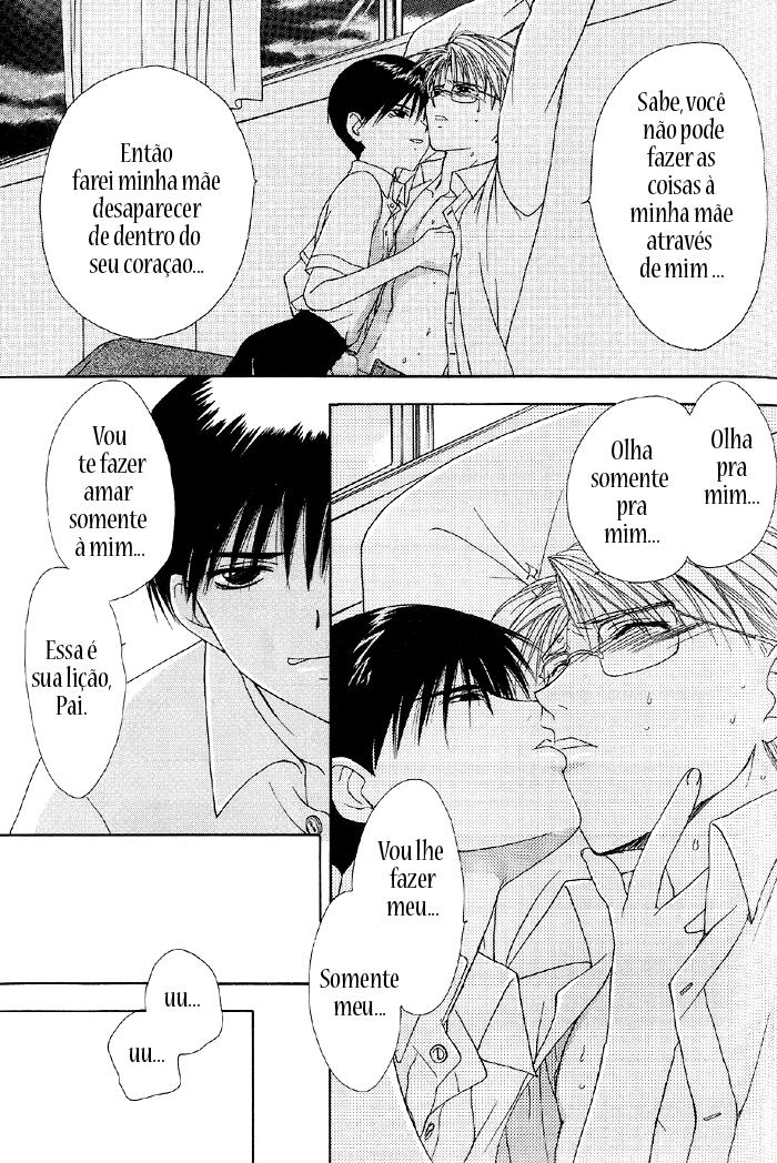 Hentaihome-Eien-ni-Owaranai-19
