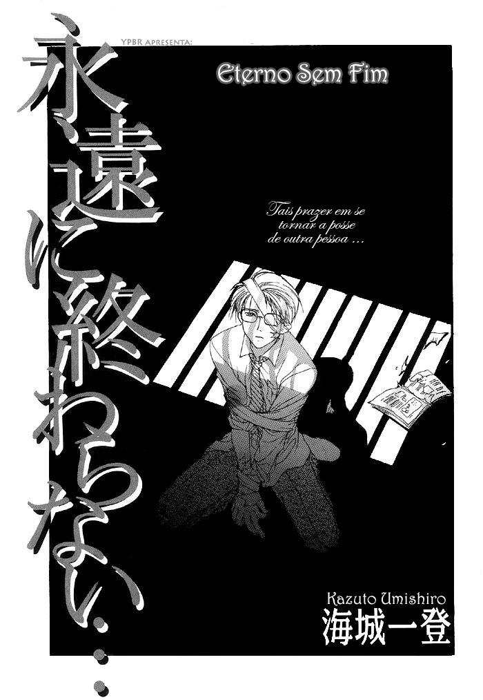 Hentaihome-Eien-ni-Owaranai-3