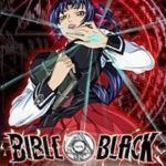 Bible Black Gaiden (Origins)
