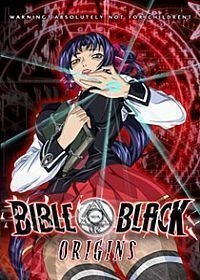 Bible Black Gaiden – A origem