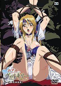 Donzela escrava sexual de pênis dos demônios