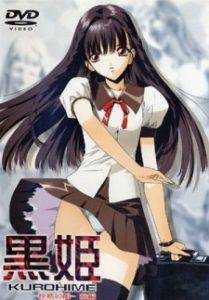 Kurohime shikoku no yakata – Anime completo
