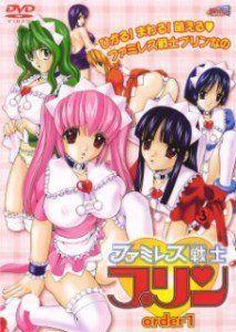Sex warrior pudding – Anime Hentai