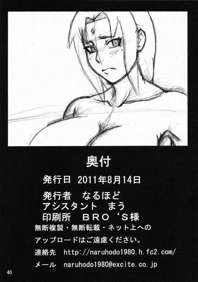 Naruto-Tsunades-Lewd-Reception-Party-41