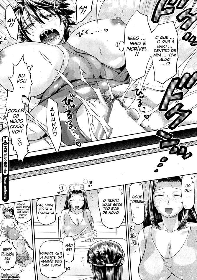 Hentaihome-3-12
