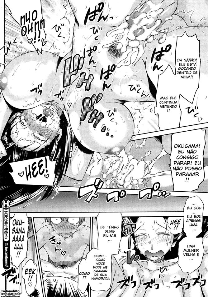 Hentaihome-5-18