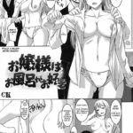 Ojousama wa H ga Osuki Cap. 04