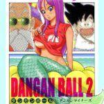 Dangan Ball Vol. 2, Huge Breasted Maid Hunt, Beautiful MILF 01