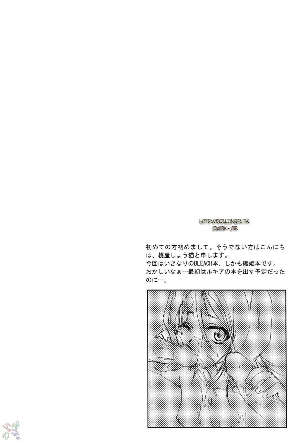 Hentaihome-Bleach-Orihime-chan-de-Go-3