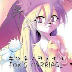 Fox's Marriage
