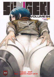 Shingeki Volume 4