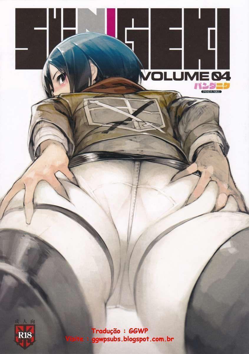 Hentaihome-Shingeki-Volume-4-1