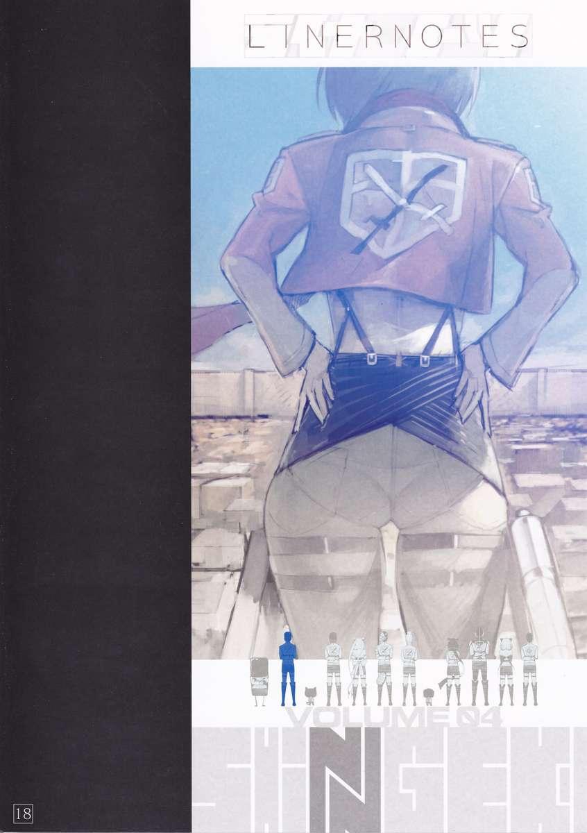 Hentaihome-Shingeki-Volume-4-17