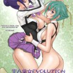 Aquarion Evol Sei Tenshi EVOLUTION