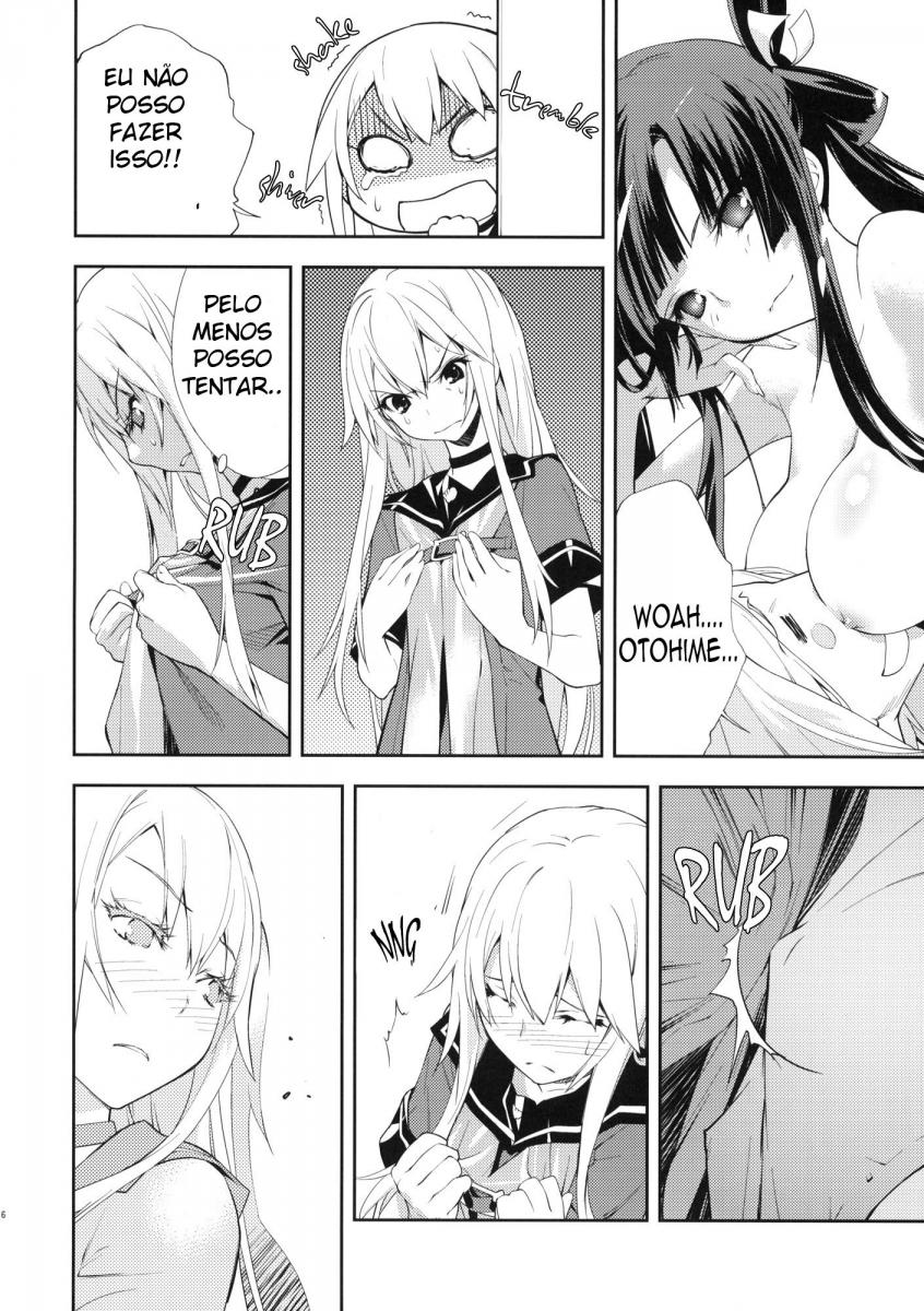 hentaihome-6-1