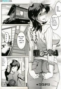 A calça – Hentai