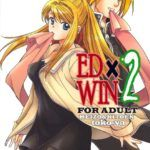 Full Metal Alchemist – ED x WIN 2