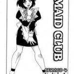 Maid club cap. 04