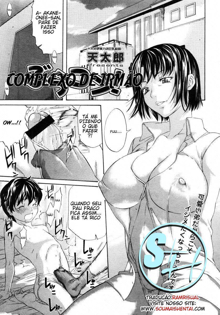 Hentaihome-Complexo-de-irmão-1