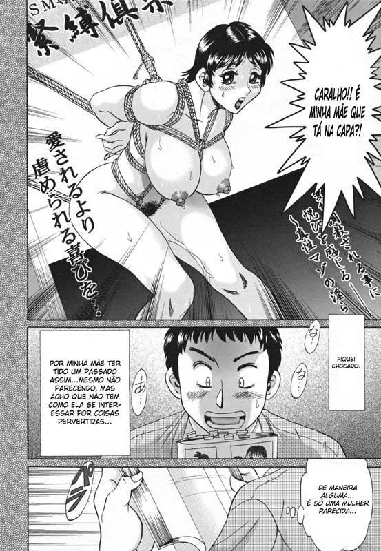 Hentaihome-Slave-mother-rape-cap.-01-10