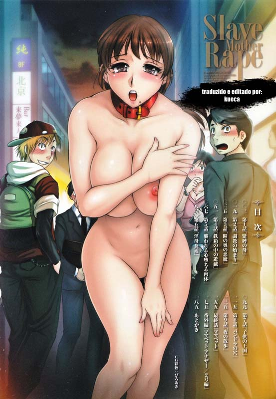 Hentaihome-Slave-mother-rape-cap.-01-4