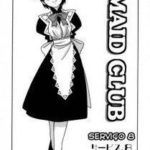 Maid club cap. 08