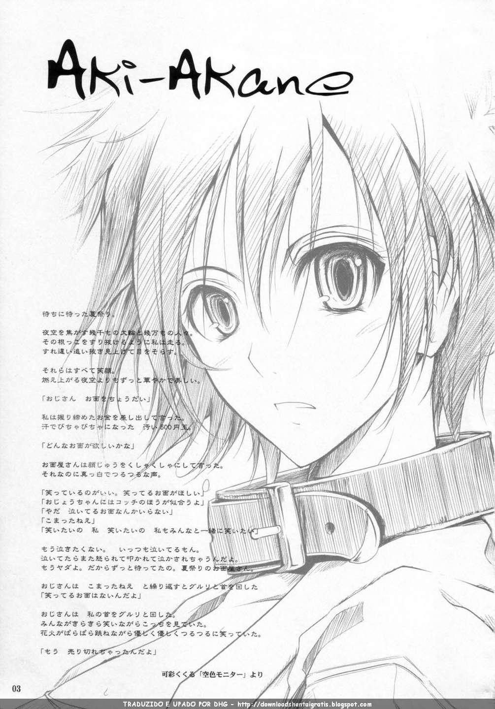 Hentaihome-Bleach-hentai-Aki-Akane-zenpen-2