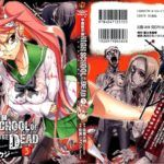High school of the dead vol. 03