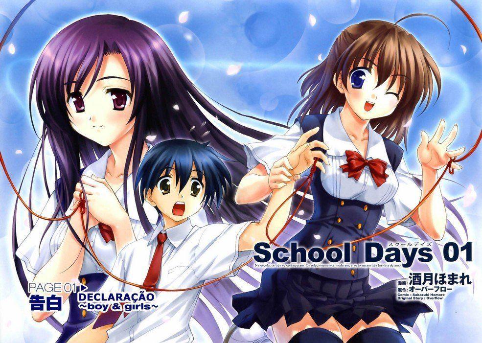 Dias de escola