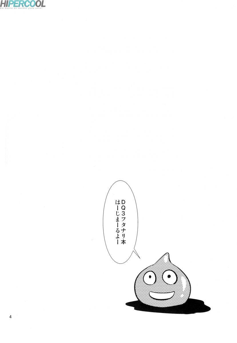 Dragon-quest-III-Futakue-12