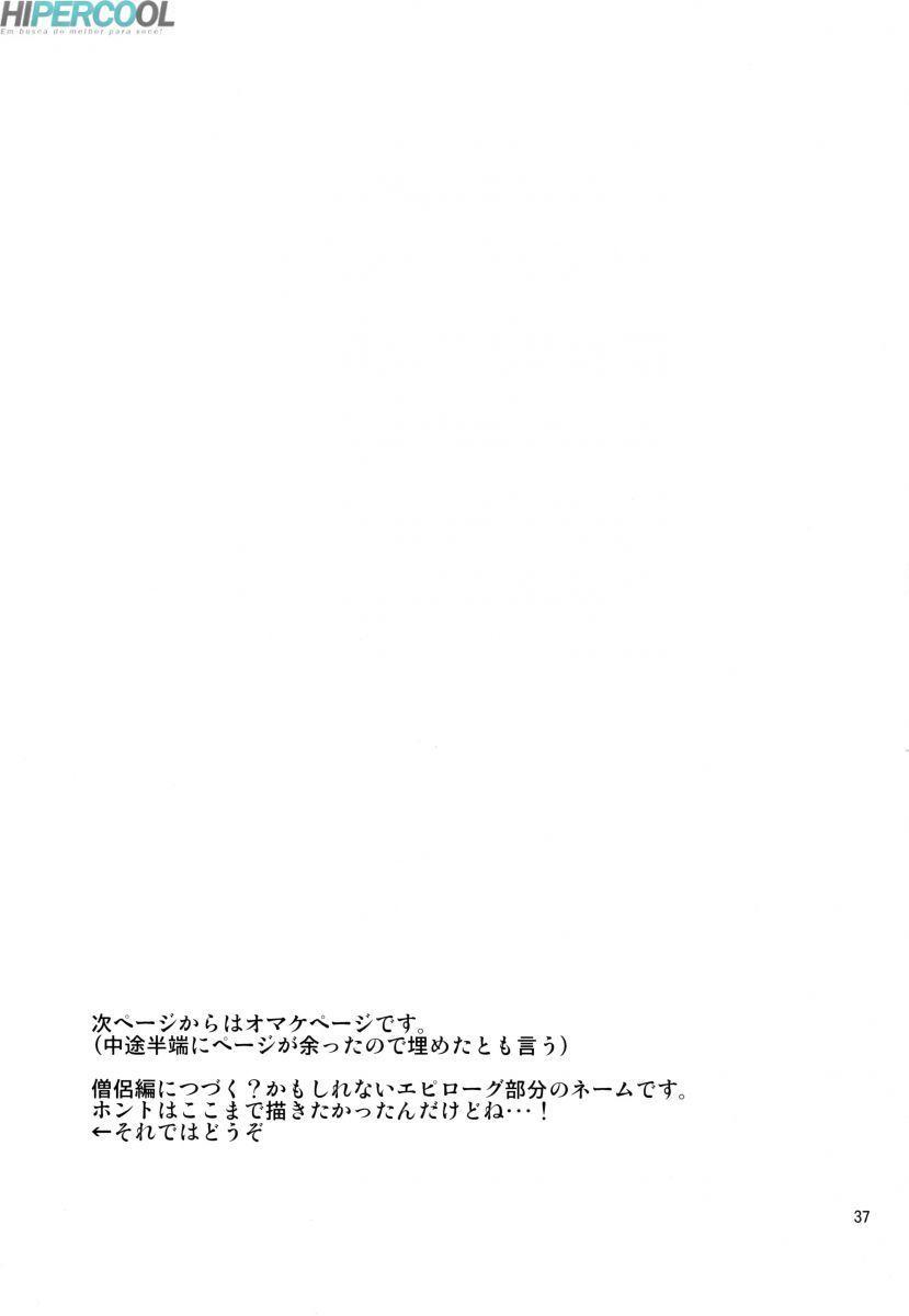 Dragon-quest-III-Futakue-41
