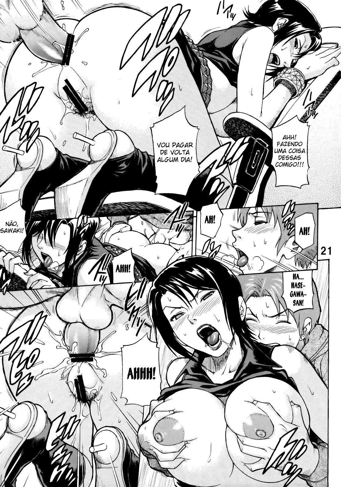 HentaiHome-Estreando-o-virgem-pervertido-20