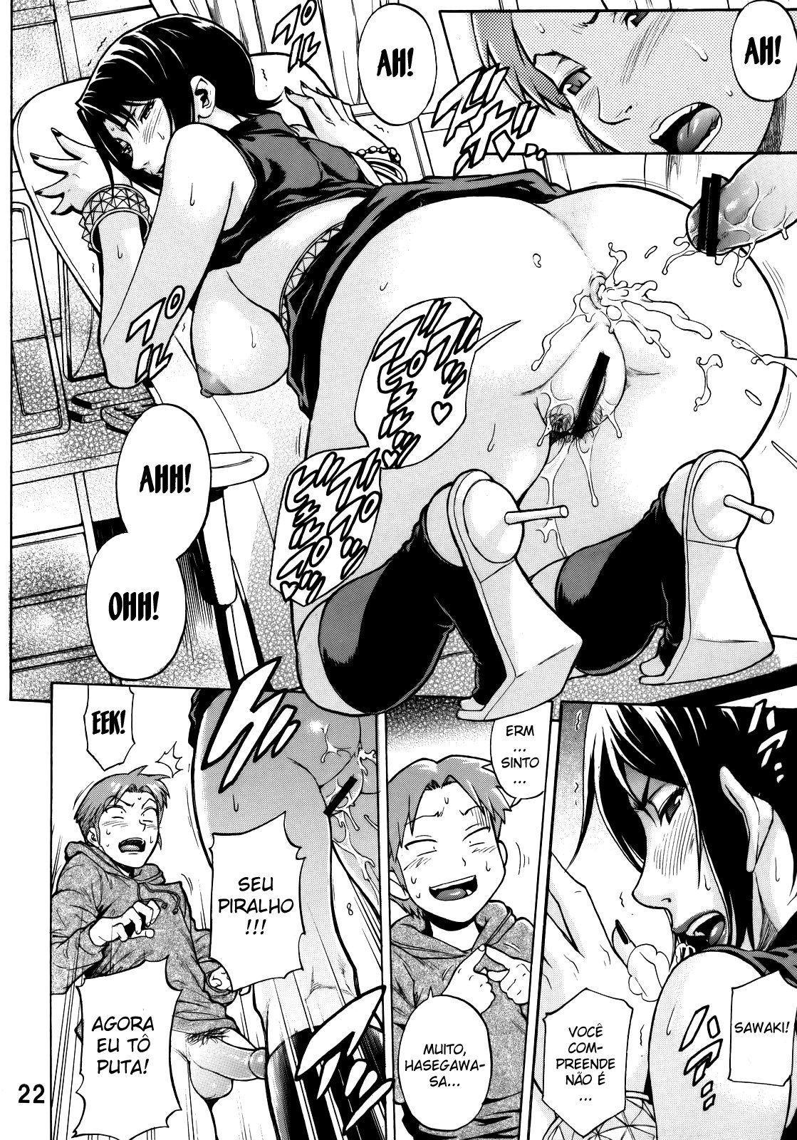 HentaiHome-Estreando-o-virgem-pervertido-21