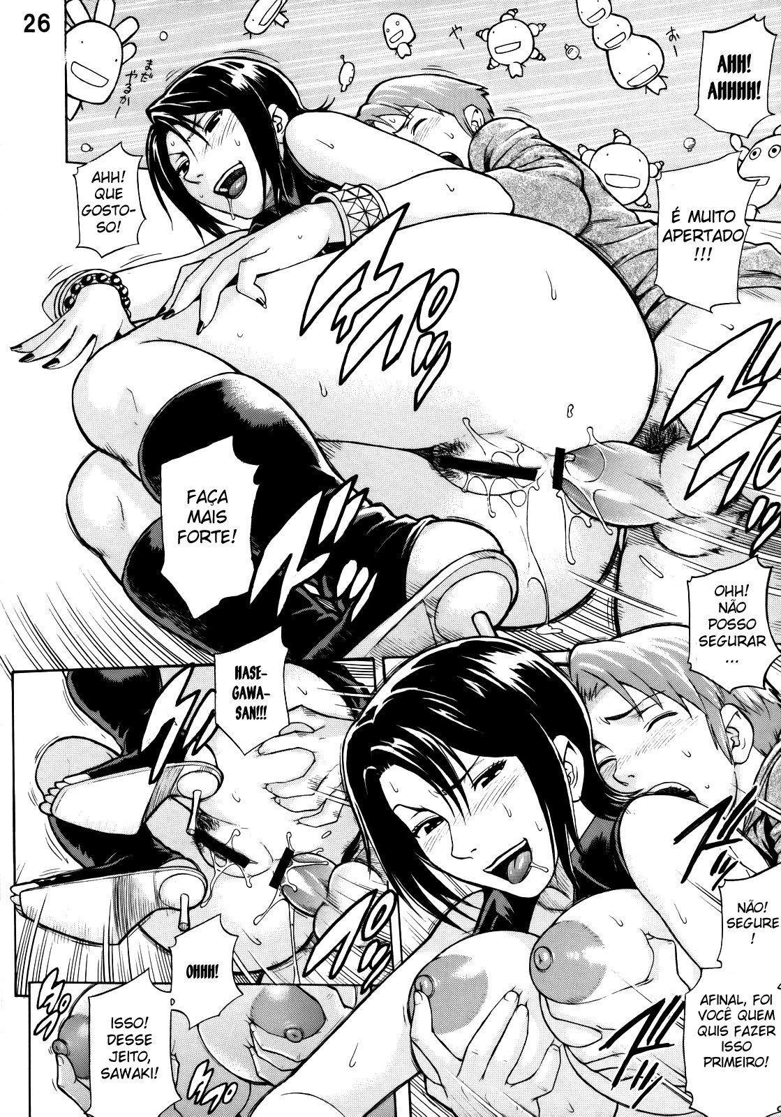 HentaiHome-Estreando-o-virgem-pervertido-25