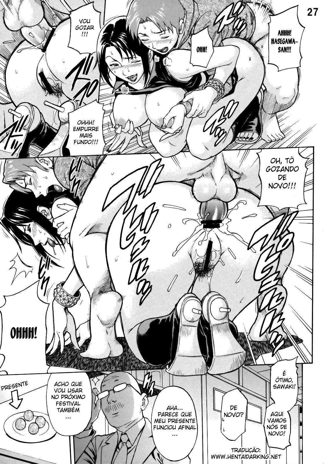 HentaiHome-Estreando-o-virgem-pervertido-26