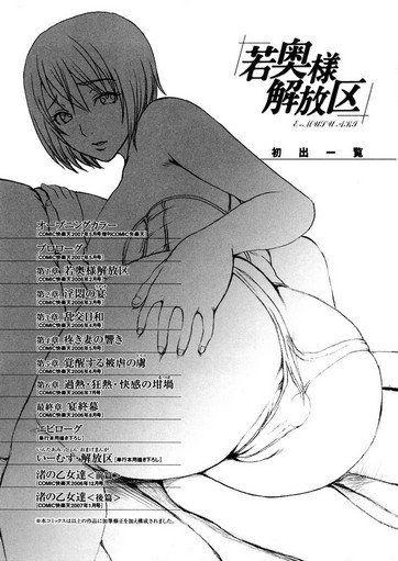 hentaihome.net-Mulheres-casadas-solitárias-precisa-transar-195