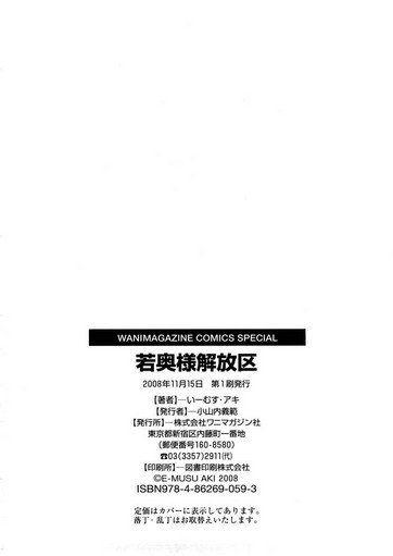 hentaihome.net-Mulheres-casadas-solitárias-precisa-transar-196