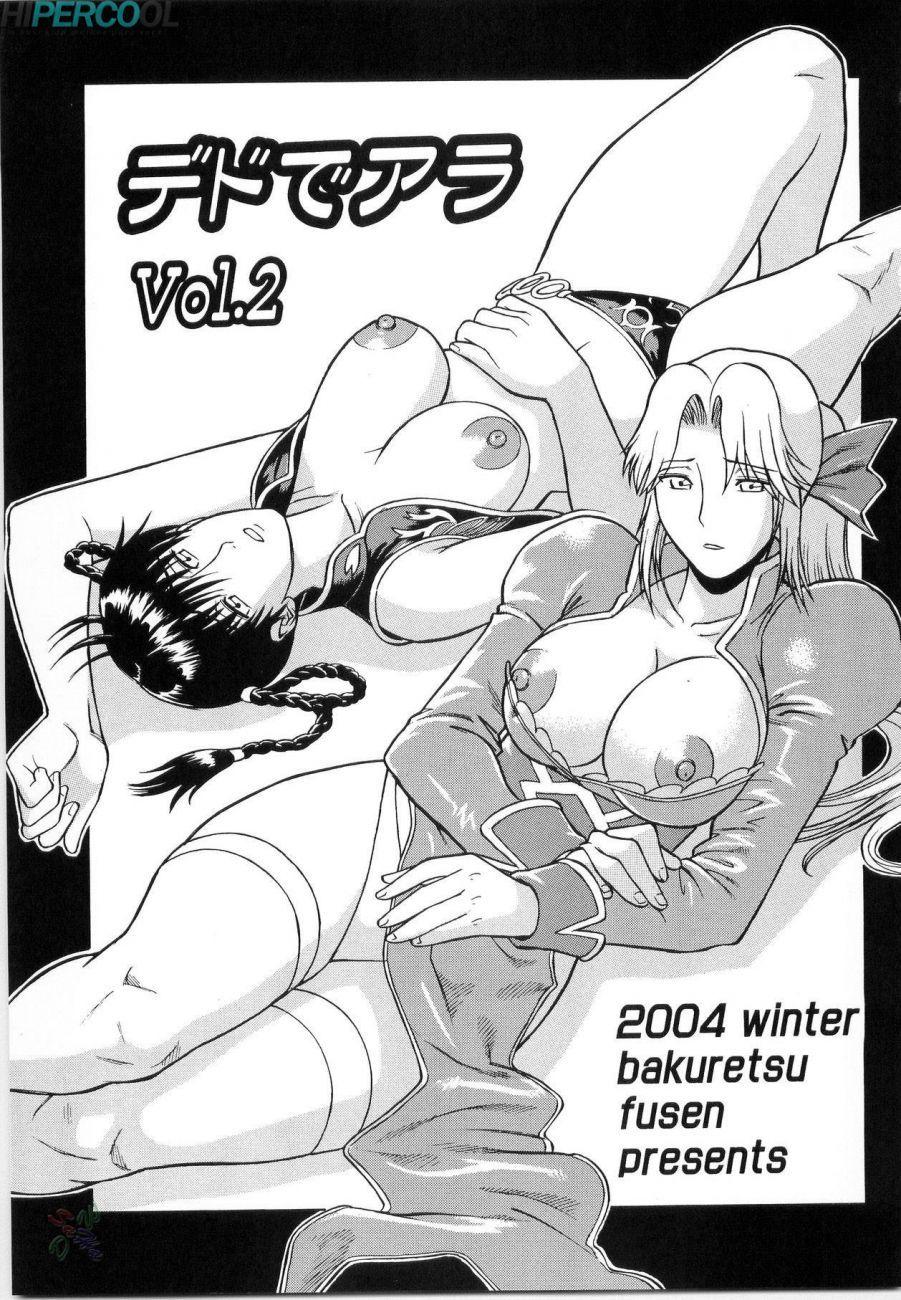 hentaihome.net-Vivo-ou-morto-Sexo-com-tortura-2
