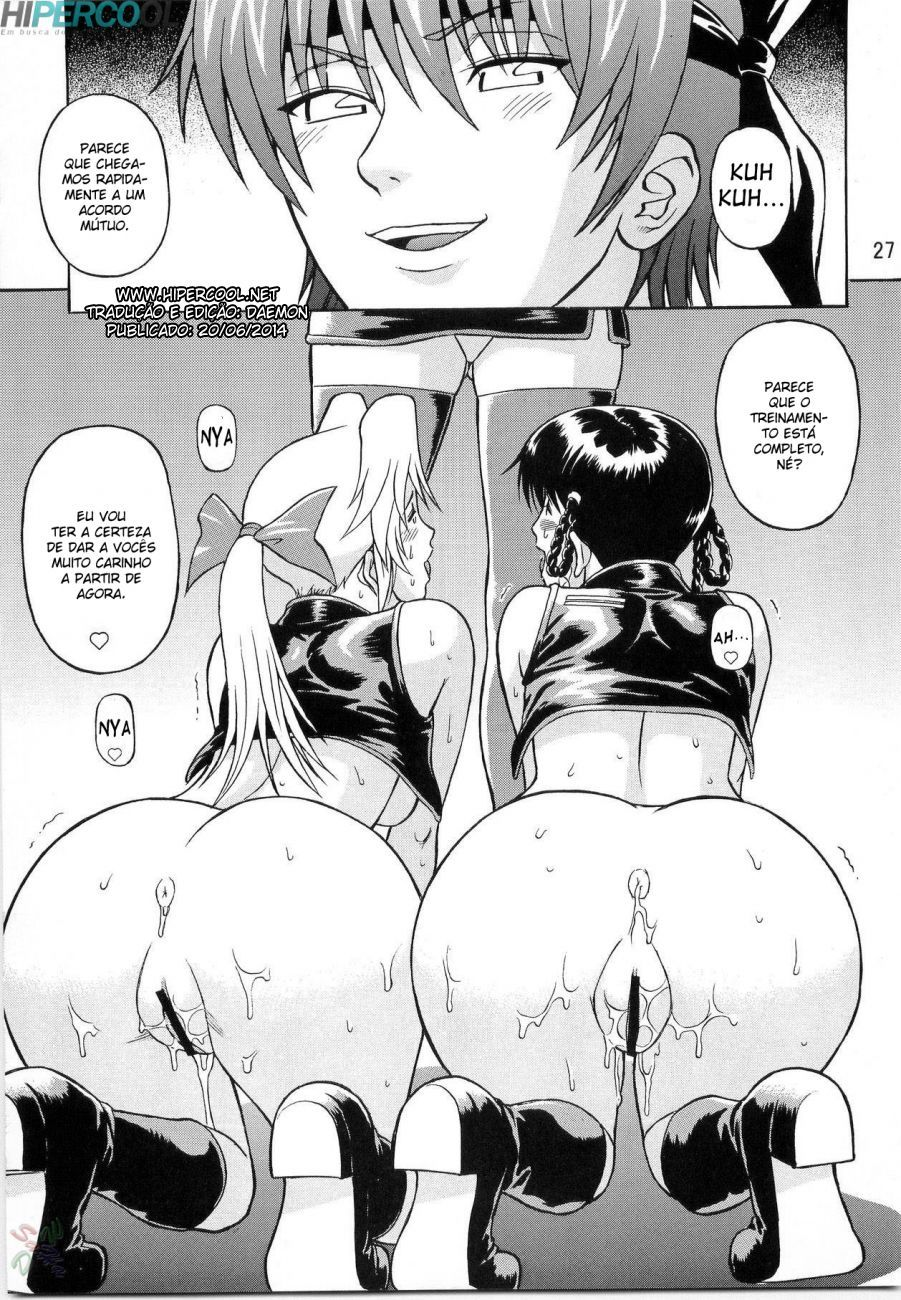 hentaihome.net-Vivo-ou-morto-Sexo-com-tortura-25