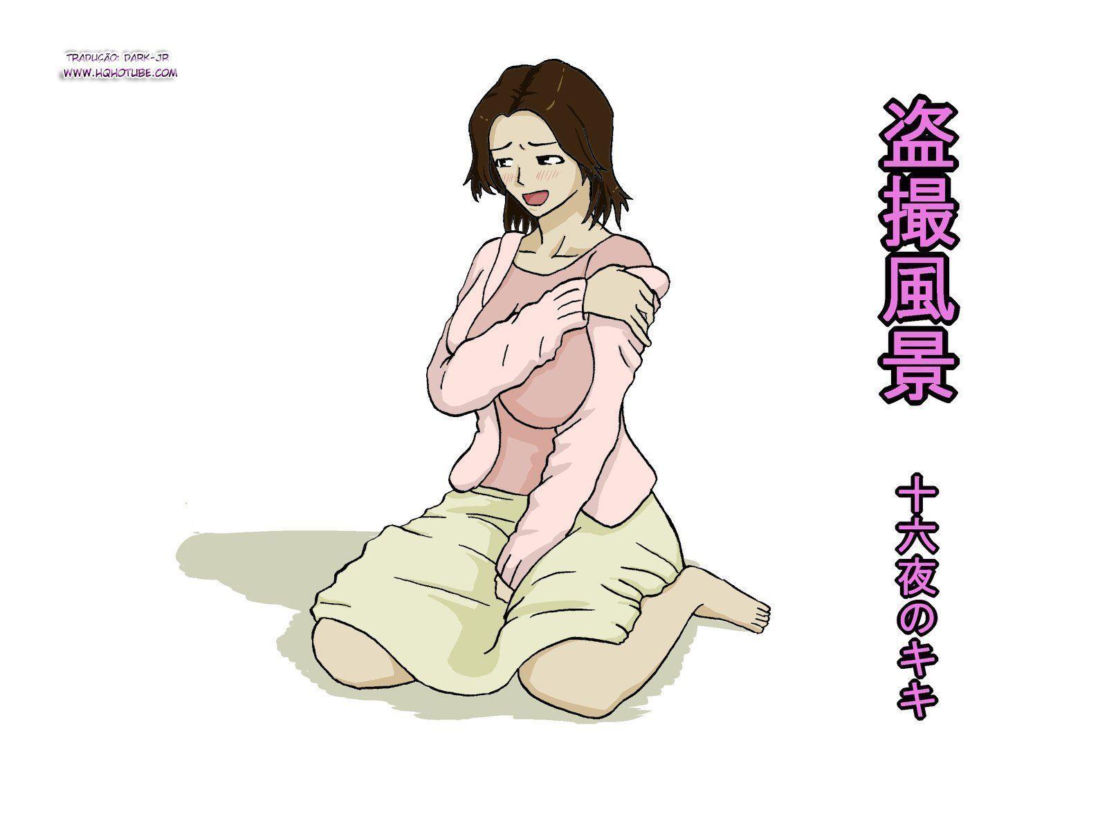 hentaihome.net-Mamãe-tarada-1