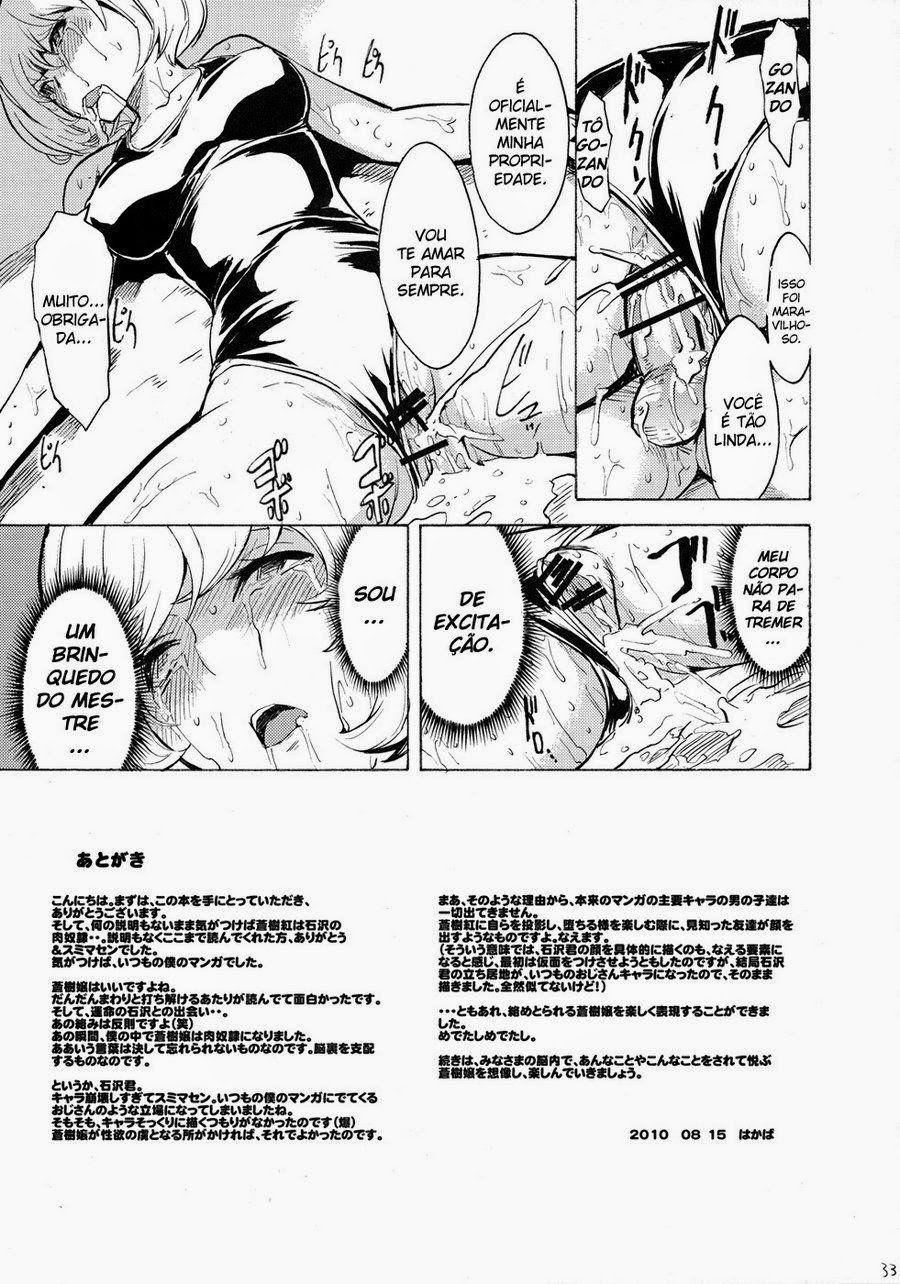 Aoki-adora-ser-torturada-hentaihome-32