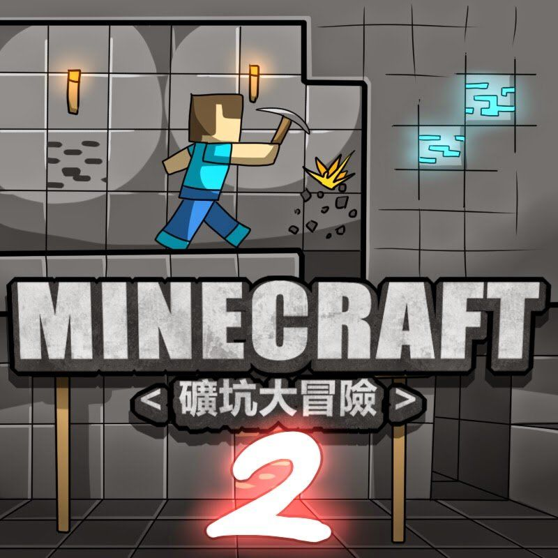 hentaihome.net-Minecraft-Peituda-hentai-1
