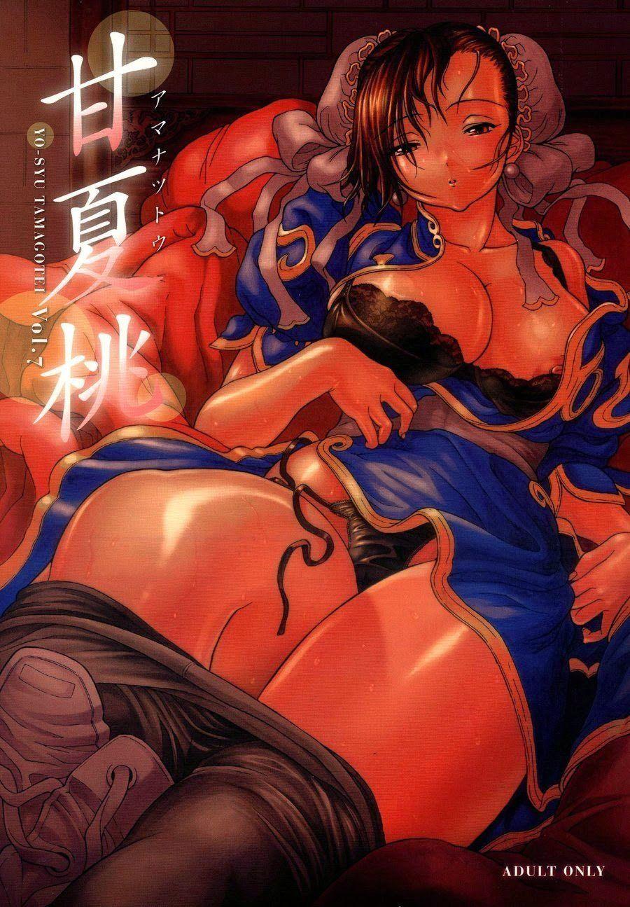 Chu-Li fazendo gozar – Street Fighter