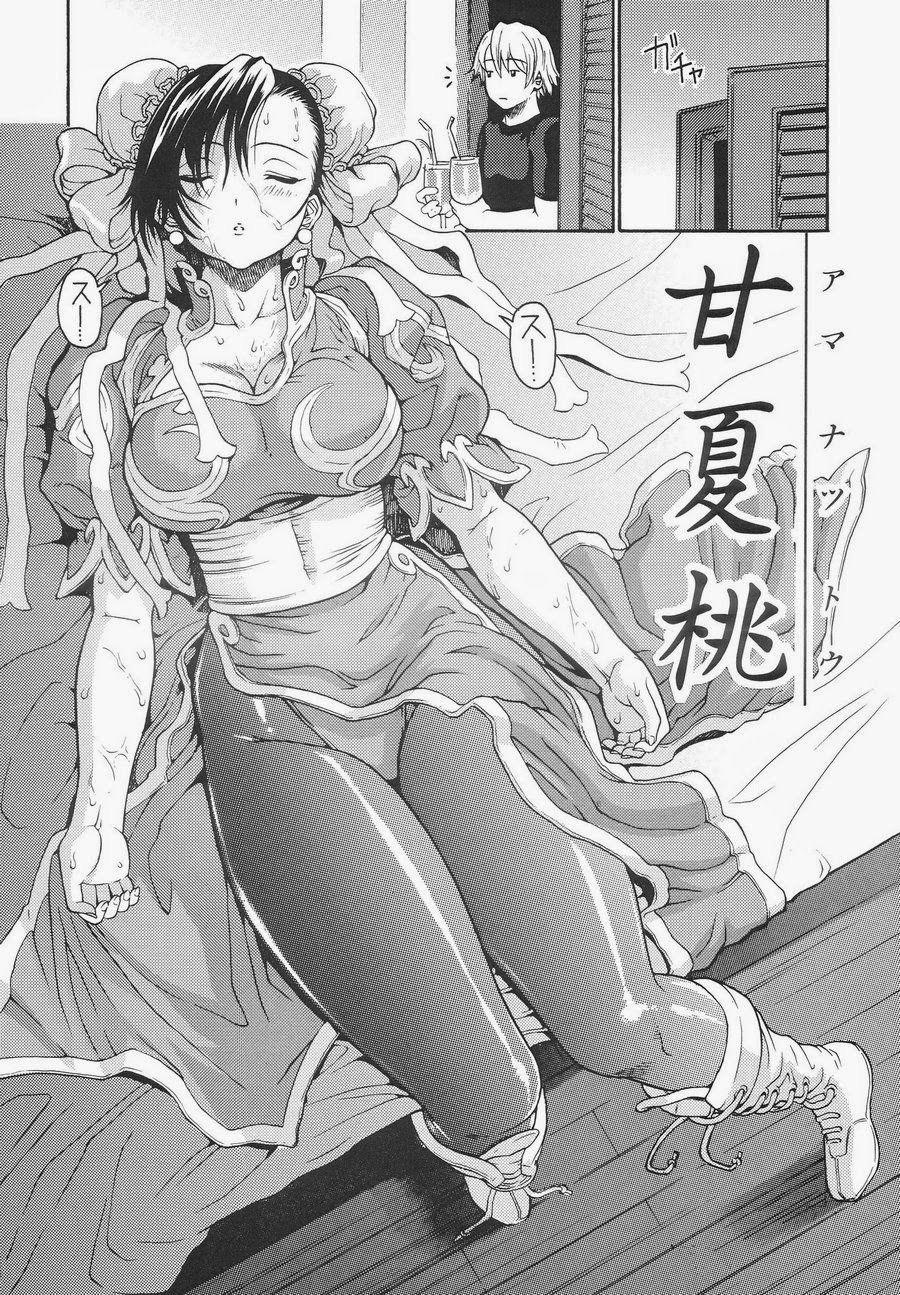 Chu-Li-fazendo-gozar-Street-Fighter-6
