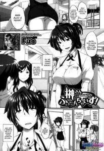 A franquia da Sasaki