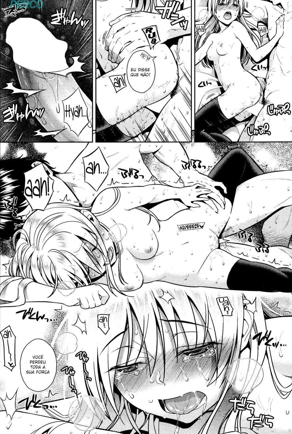 HentaiHome-Não-vamos-fazer-sexo-imediatamente-15