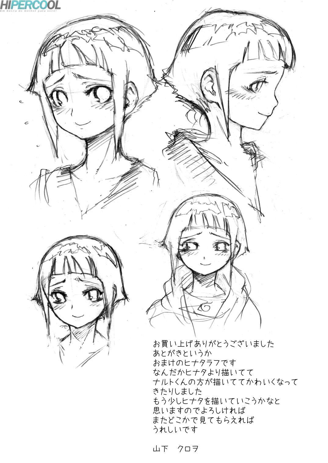 Hentaihome-Naruto-Anata-Shika-Mienai-20