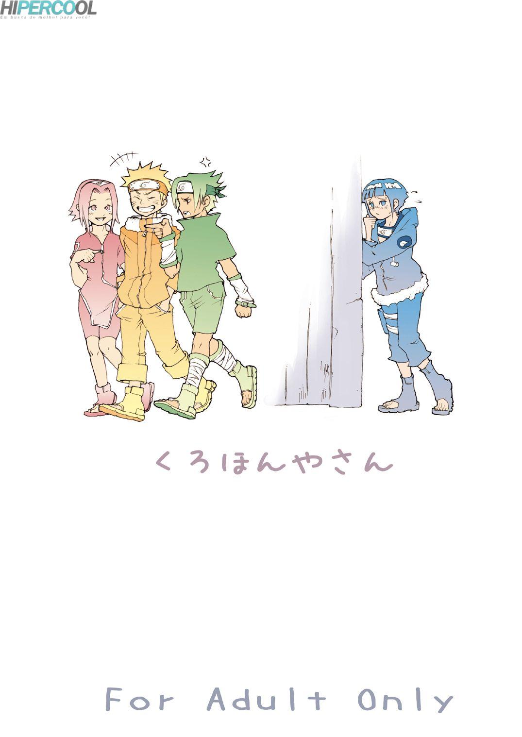Hentaihome-Naruto-Anata-Shika-Mienai-21