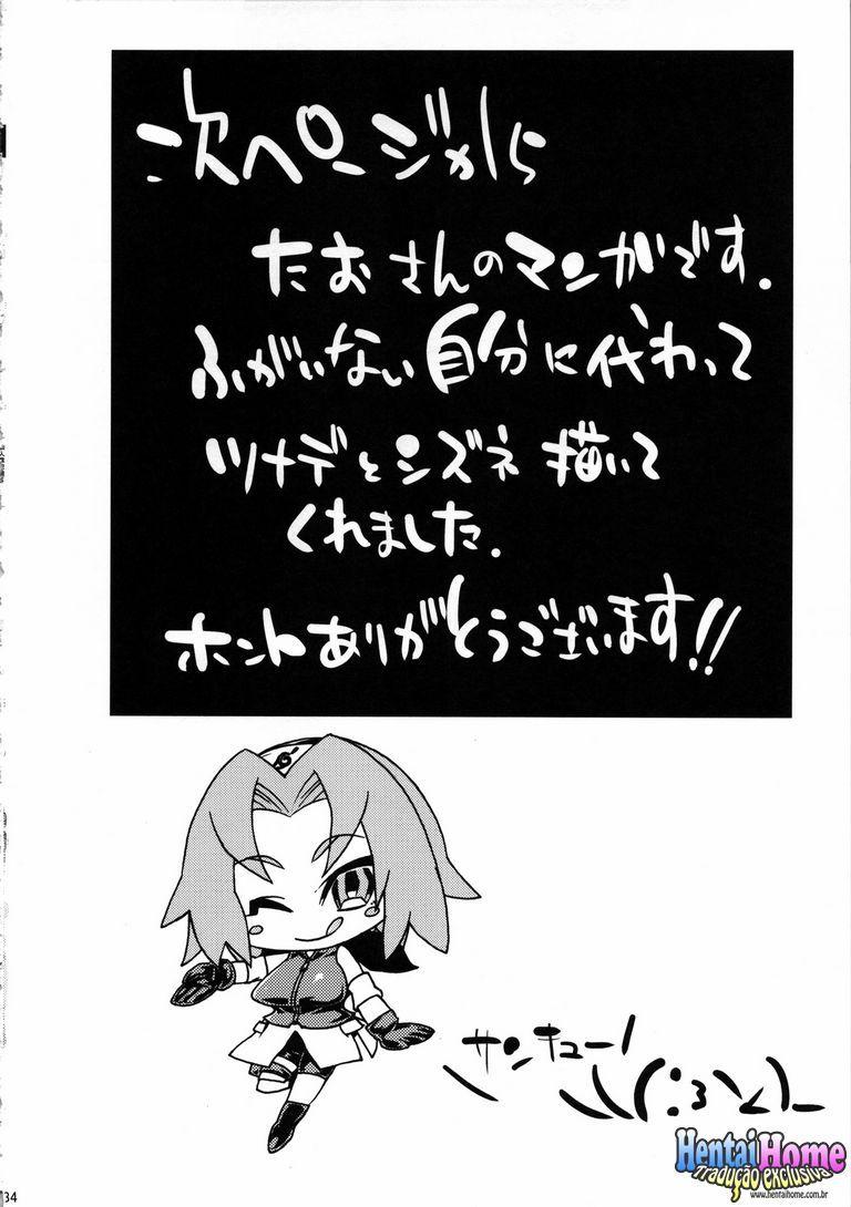 Hentaihome.net-Saboten-Nindou-2-Parte-01-34