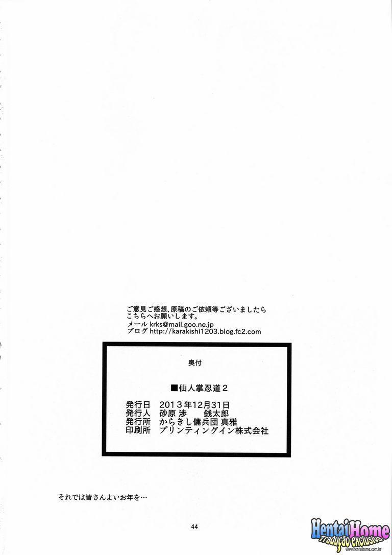 Hentaihome.net-Saboten-Nindou-2-Parte-01-44